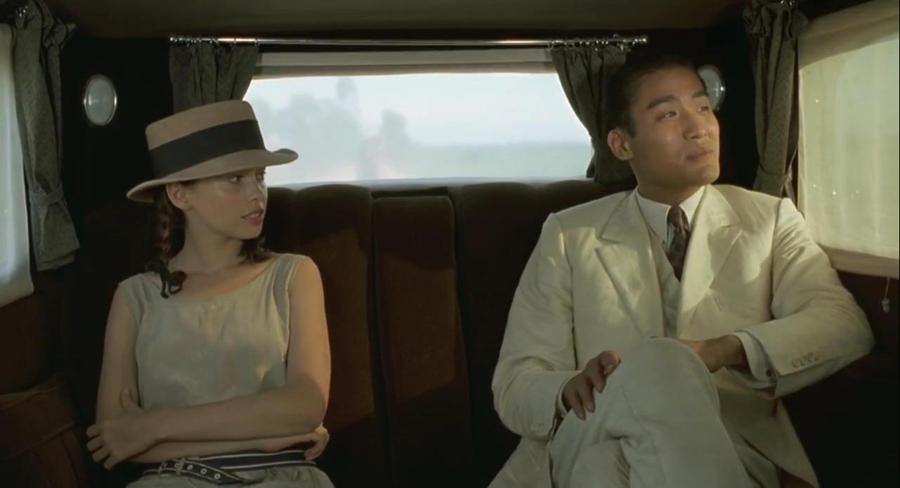 Любовник / L'amant (1992)