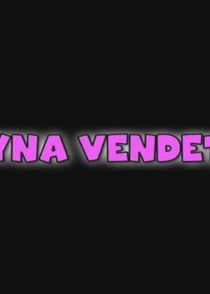 Dayna Vendetta - Галерея 3487315 - фото 1