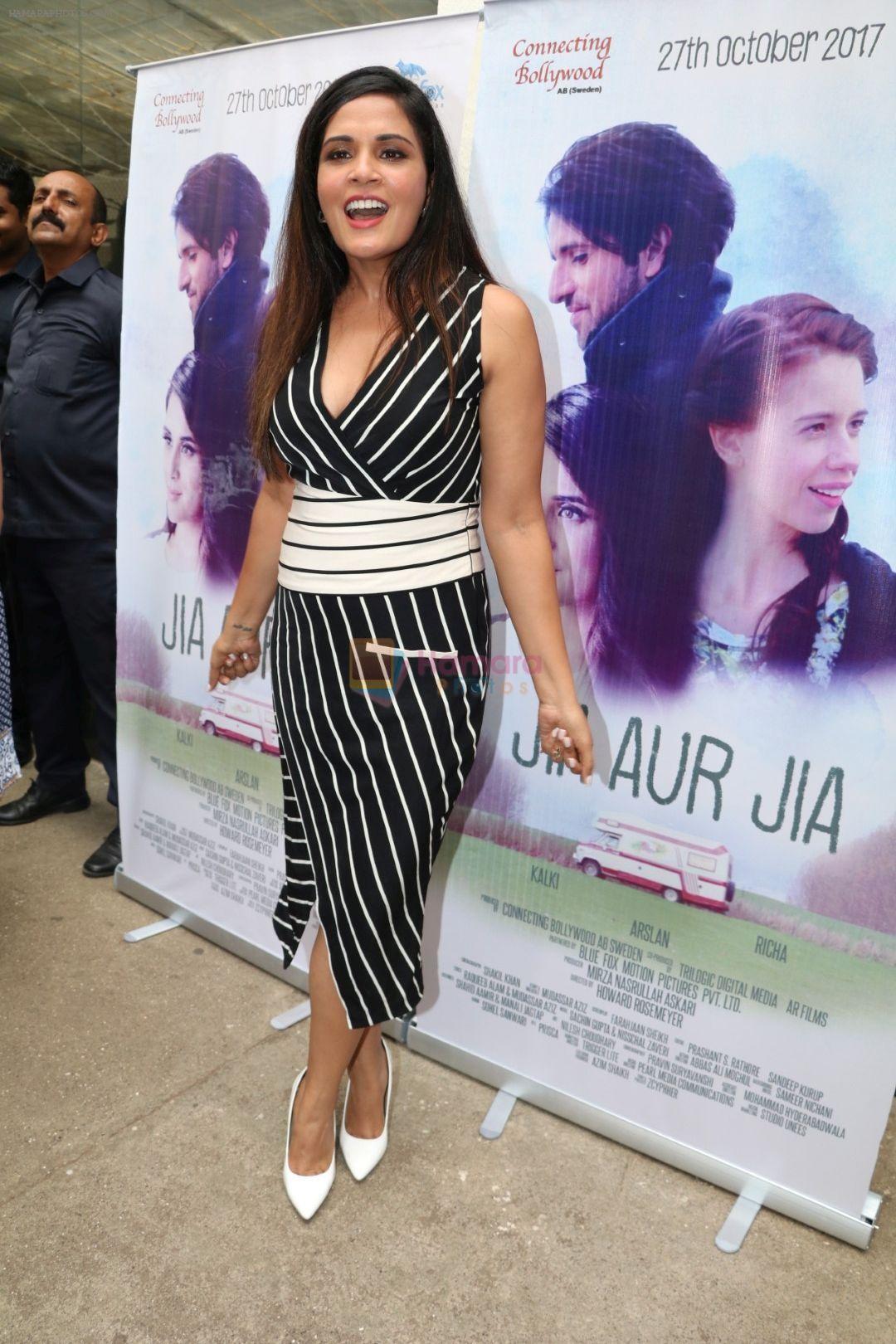 Звезда Болливуда Рикха Кхада