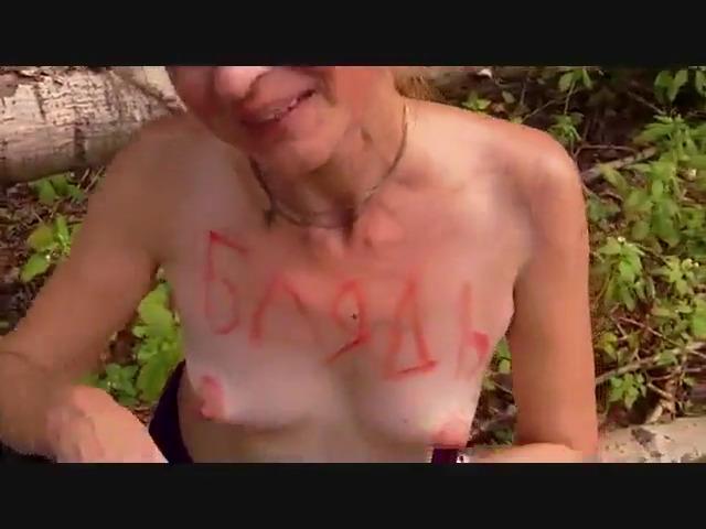 Порно росказы трхнул женщину алкашку в кустах